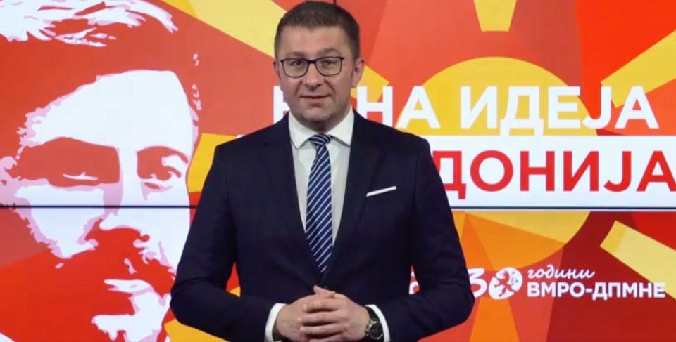 СЛЕДЕТЕ ВО ЖИВО: Мицкоски ја промовира програмата на ВМРО-ДПМНЕ во Аеродром