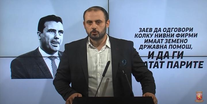 Ѓорѓиевски: Заев да одговори колку нивни фирми освен Еленица имаат земено државна помош, и да ги вратат парите