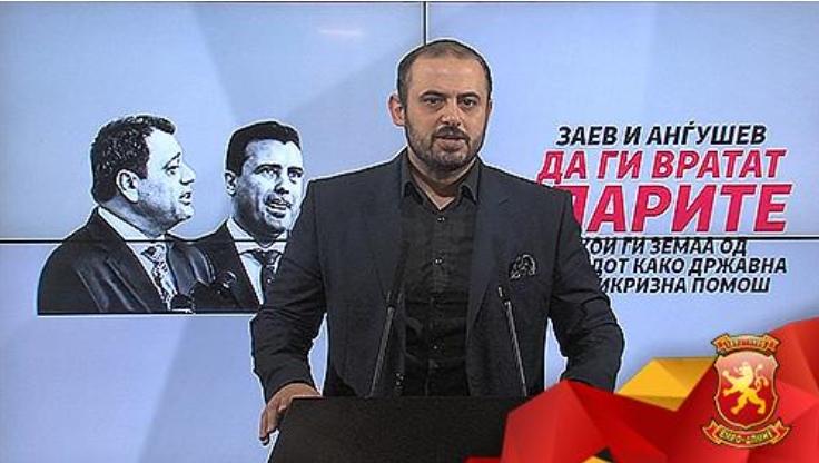 Ѓорѓиевски: Ги повикуваме Заев и Анѓушев да ги вратат парите кои ги земаа од народот како државна антикризна помош