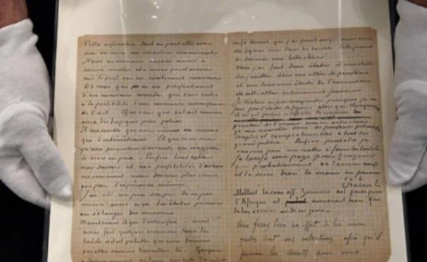 Ѕирнете што пишува во писмото на Ван Гог и Гоген, продадено е за 210.000 евра! (ФОТО)