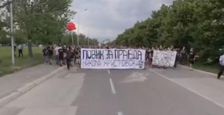 СЛЕДЕТЕ ВО ЖИВО: Граѓаните бараат правда за Никола Христовски
