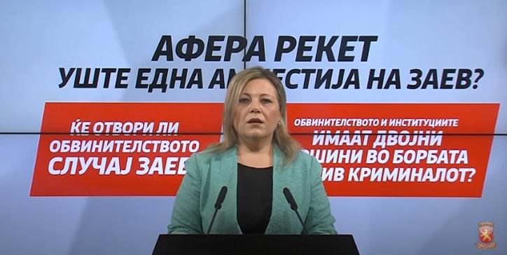"""Николовска: Ако Русковска не го повика за """"Рекет"""", тоа е уште една амнестија за Заев"""