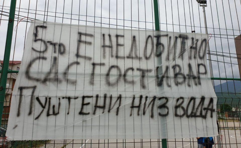 "Граѓани со порака: ""СДС Гостивар пуштени низ вода, 5-то е недобитно"""