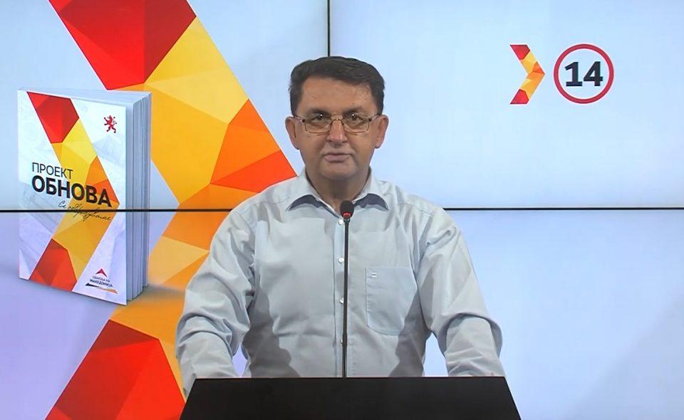 Славески:  ВМРО-ДПМНЕ ќе обезбеди помош од 200 евра за сите лица кои ги изгубиле своите работни места поради кризата
