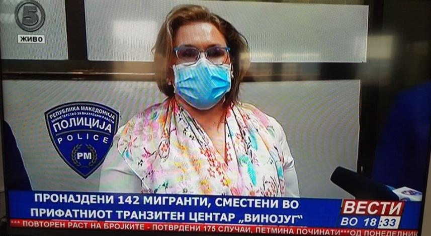 Дали Спасовски ќе ја разреши Петровска како што ја разреши Мизрахи поради логото со Република Македонија, на официјална изјава?