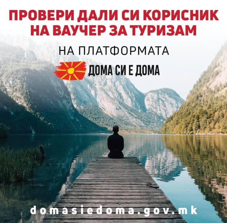 Уште посрамно од украдената фотографија: Министерството за економија за изработка на истата платила околу 20 илјади евра (ФОТО)