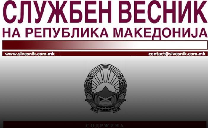 """Пендаровски љут, во СДСМ хаос, Службен весник на """"готовс"""""""