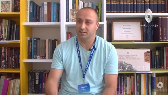 Нивната цел е афирмација на културата на Србите во Република Македонија: Дознајте сé за СПОНА (ИНТЕРВЈУ)