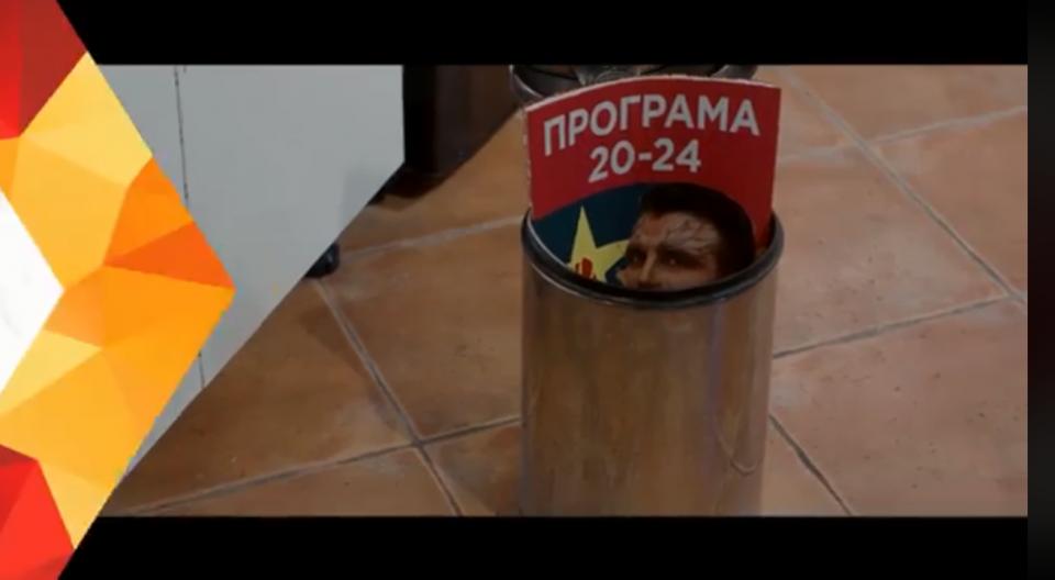 Еднаш се изгоре на Заев, втор пат не смееш, нов видео спот на ВМРО-ДПМНЕ