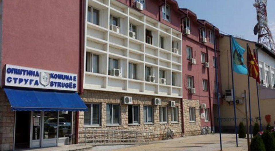 Вработен позитивен на коронавирус ја затвори општина Струга
