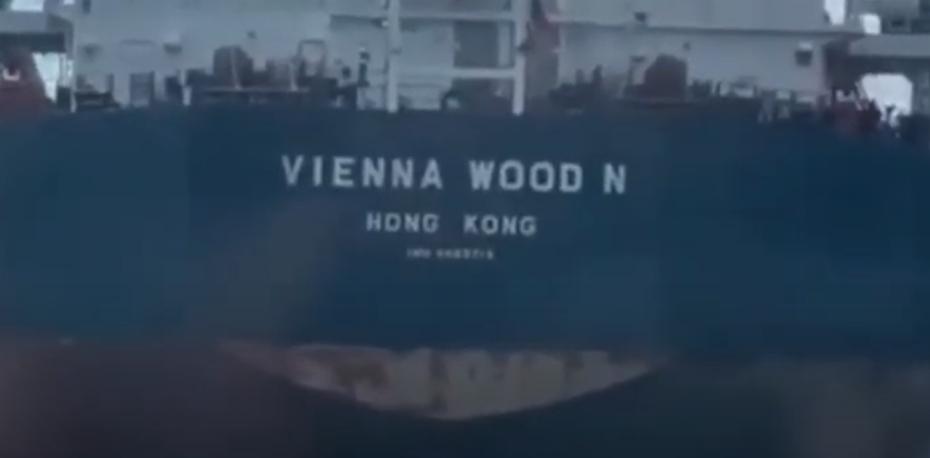 ВИДЕО: Се трага по 14 исчезнати по судирот на два брода на Филипините