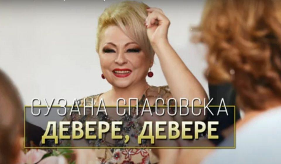 Слушнете ја новата песна на Сузана Спасовска, ќе биде хит на македонските свадби