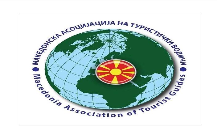 Туристичките водичи бараат поддршка од државата и протоколи за работа