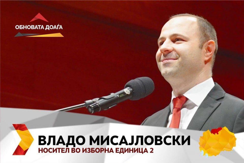 Мисајловски: Доаѓа крајот на сите премрежја и понижувања, заеднички да се сплотиме и да се избориме за подобри времињa и победничка Македонија