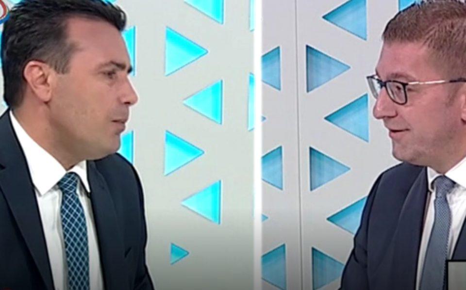 Мицкоски до Заев: Ви тежат ли рекетираните пари кои ги земавте во џебот?