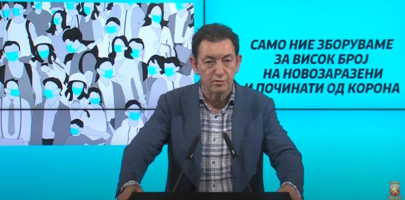 Д-р. Зафировски: Лекот за короната е во градење на стратегија, а не во водење на дневна политика