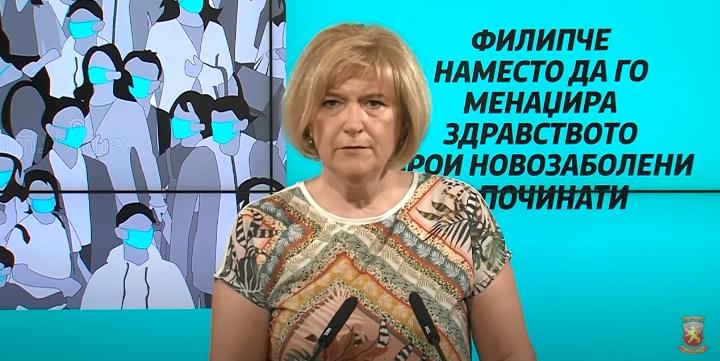 Д-р Шопова: Филипче наместо да го менаџира здравството, брои новозаболени и починати