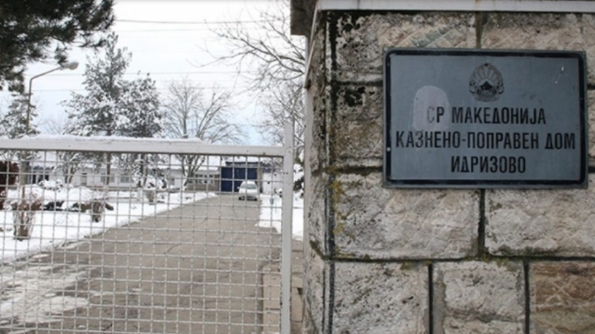 "Силуван затвореник во ""Идризово"""