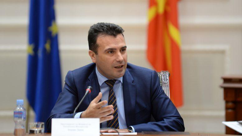 ВМРО-ДПМНЕ: Политиката на Заев за свиткана кичма доведе до целосна негација на државата, нацијата и народот