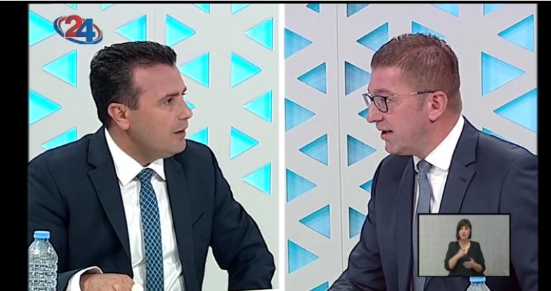 Мицкоски до Заев: Новото име на државата е доказ за вашиот срам и капитулација, за мене мојата Македонија е во срцето и секогаш ќе остане тоа