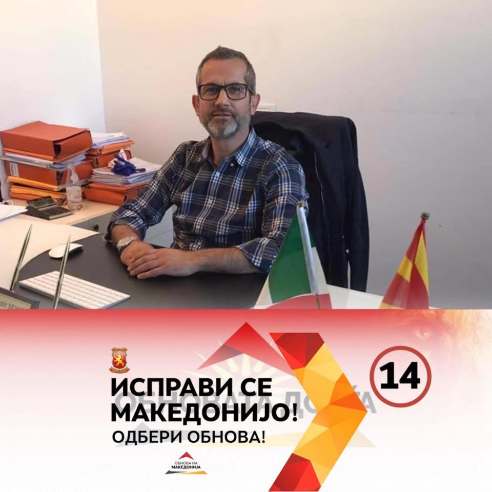 Македонски бизнисмен од Италија со порака до Македонците: Да го заокружиме бројот 14 за спас и обнова на Македонија