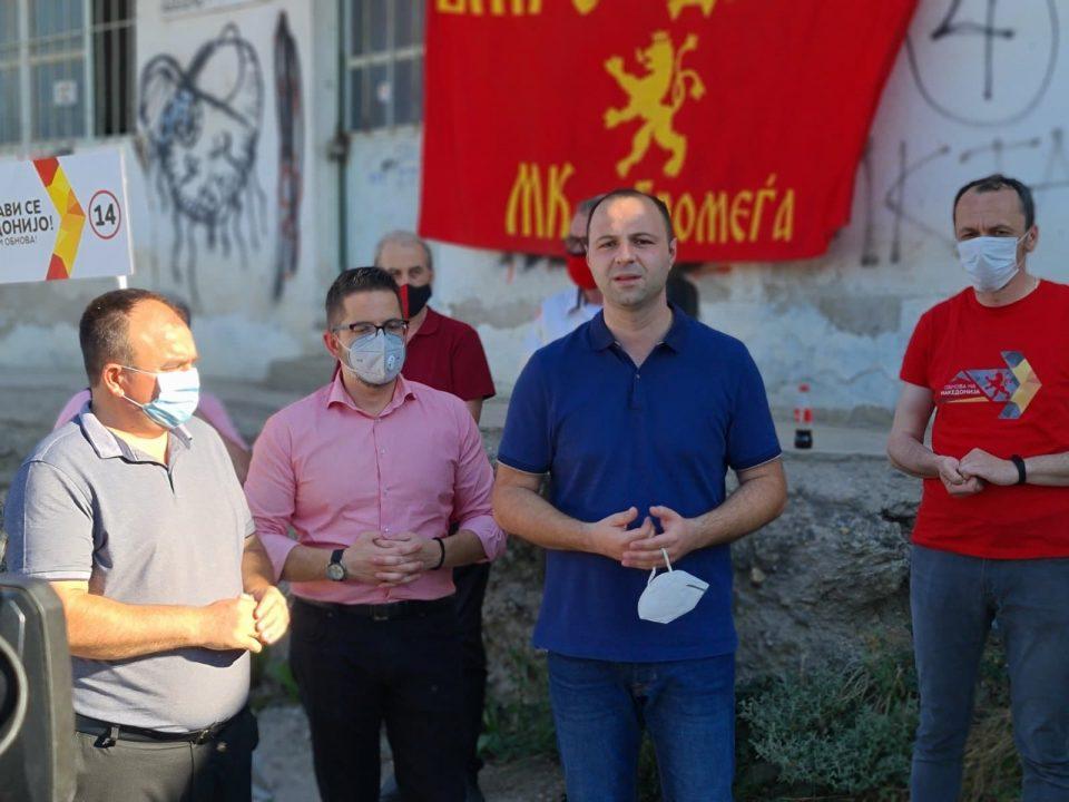 Мисајловски на средба со граѓаните од село Тромеѓа кимановски
