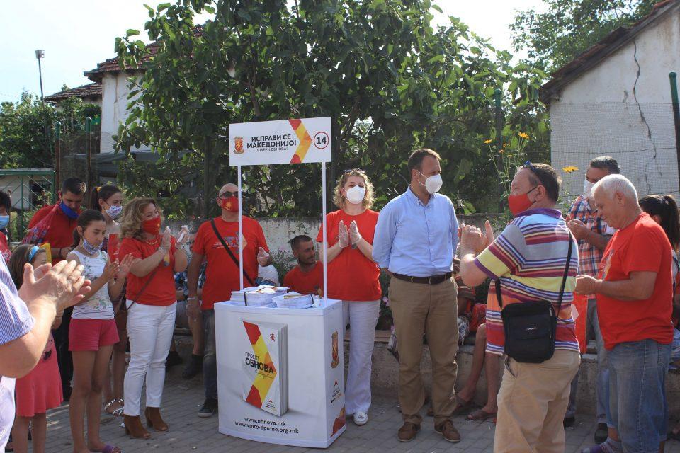 Јанушев: Заеднички ќе ја направиме Македонија поубаво и подобро место за живеење
