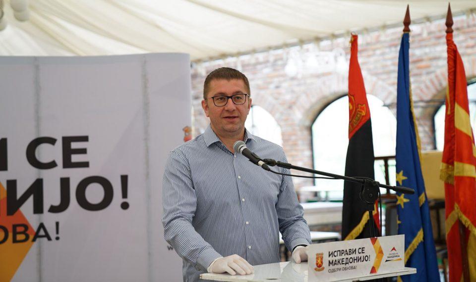 Мицкоски до граѓаните: Не плашете се да го промените мислењето и да поддржите нешто што вреди, а Македонија вреди повеќе од сѐ друго!
