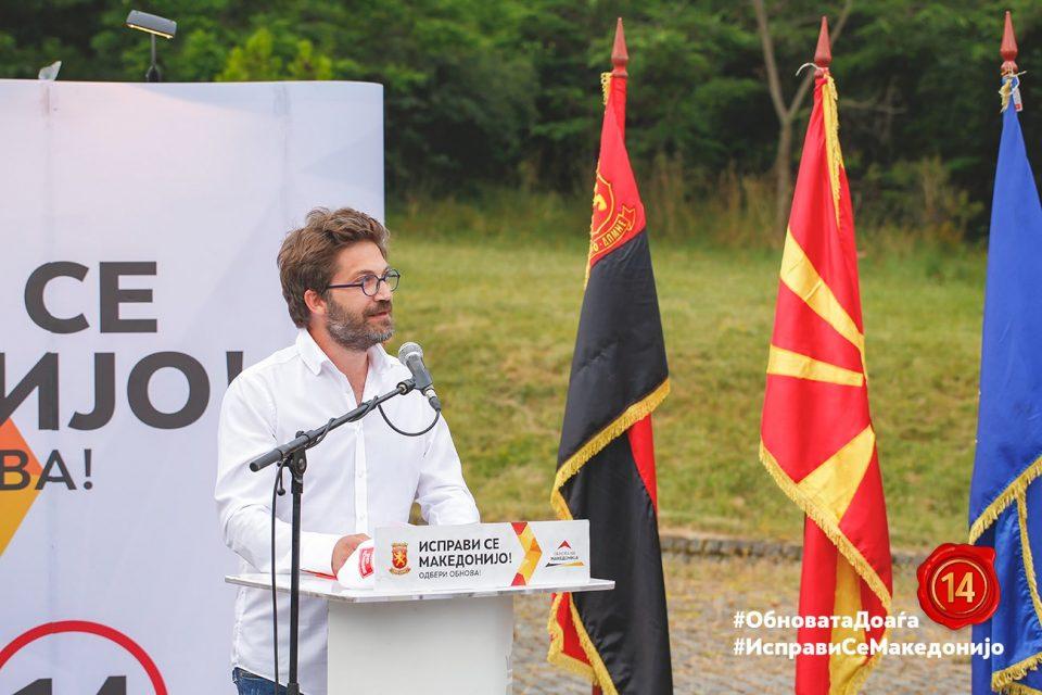 Дурловски: Народот мора да знае, Шехеринска му должи одговори на народот!
