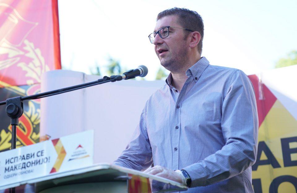Мицкоски: Се обврзавме на ефикасна и бескомпромисна борба против корупцијата