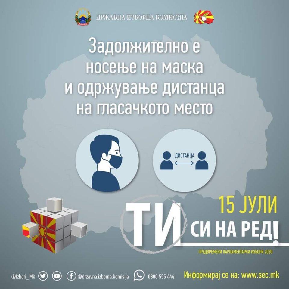 Силјановска-Давкова: На овие избори потребно е да излеземе и да гласаме што помасовно, ве повикувам да го дадете вашиот глас за Обнова на Македонија