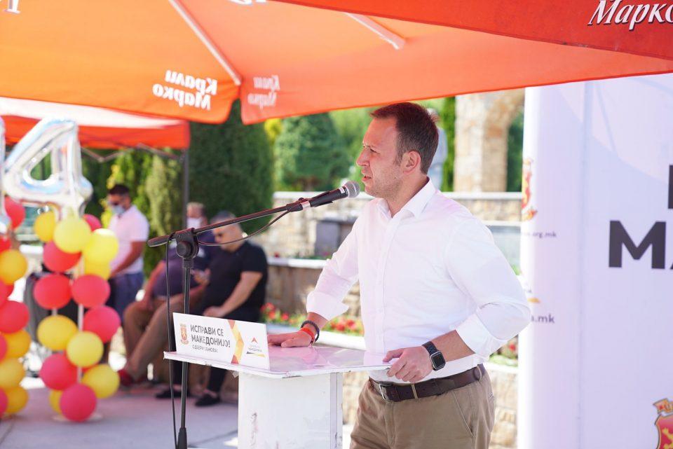 Јанушев: Подготвени сме за обнова која ќе дојде во сите градови и села во Македонија