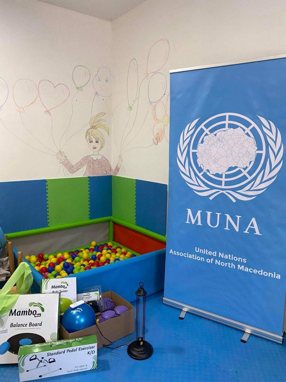 Хуманитарна акција на МУНА (Асоцијација на Обединетите Нации на Македонија) за децата со посебни потреби од Куманово