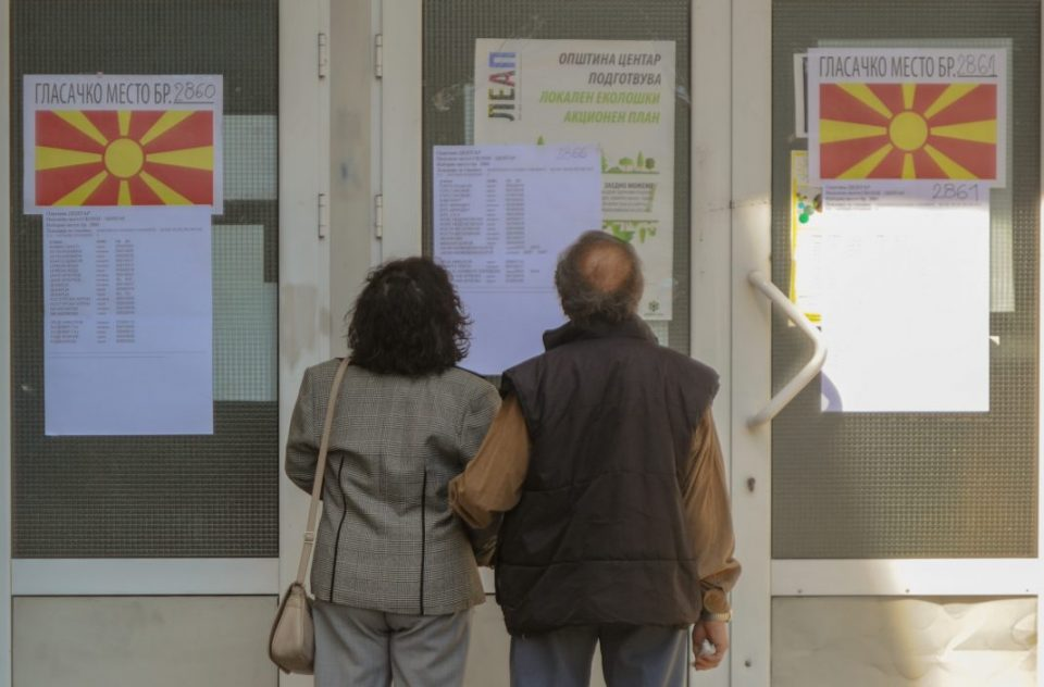 Факти низ бројки: Неизлезноста на македонското гласачко тело е причина за огромниот број албански пратеници