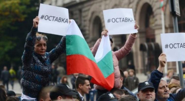 Антивладини протести во Бугарија, десетти по ред
