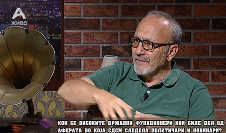 Героски: Не можеме да одиме во ЕУ ако не ја смениме свеста, или Филипче требаше да признае дека бил на партиски настан со државно возило