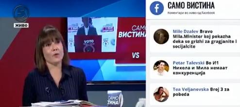 Царовска: Никола Димитров е рециклиран кадар на Груевски (ВИДЕО)