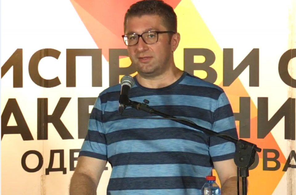 Мицкоски: Никој повеќе нема да шефува во Македонија и граѓаните, туку тој што ќе ја води владата ќе разговара и ќе го слуша народот
