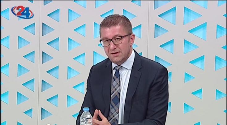 Мицкоски: Нам ни треба робусна реализација на капиталните инвестиции за да има повеќе пари во стопанството