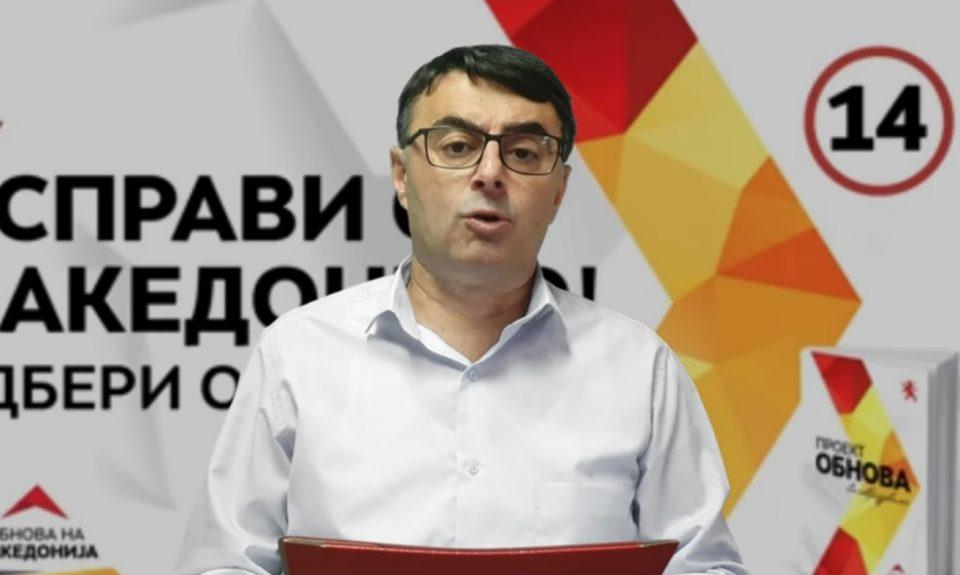 Пенков: Криминалот, корупцијата, непотизмот и рекетот се појави кои се својствени за СДСМ