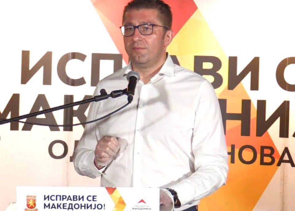 Мицкоски: Ние ќе почнеме со ветинг од политичарите зошто не се сите исти, има и чесни кои си ја сакаат Македонија