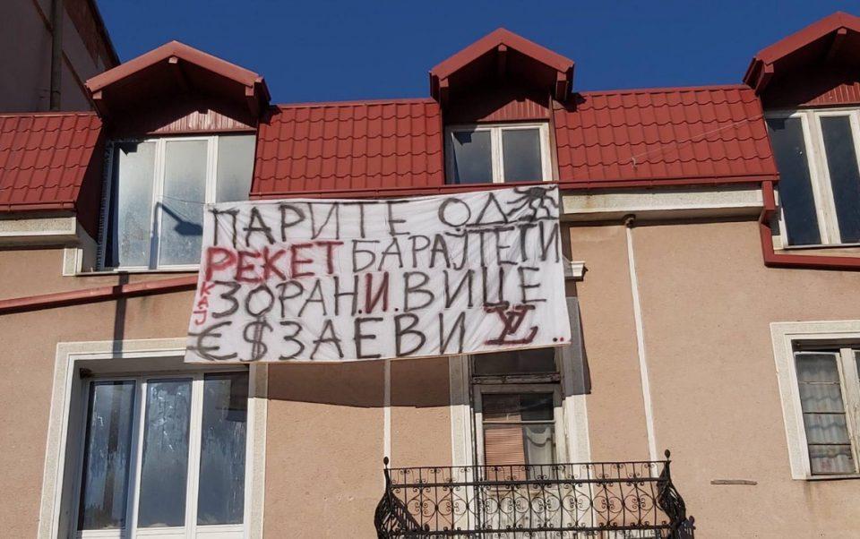Жителите на Ресен до Заев и СДСМ кои денеска се во посета на градот: Парите од Рекет барајте ги кај браќата Заеви (ФОТО)