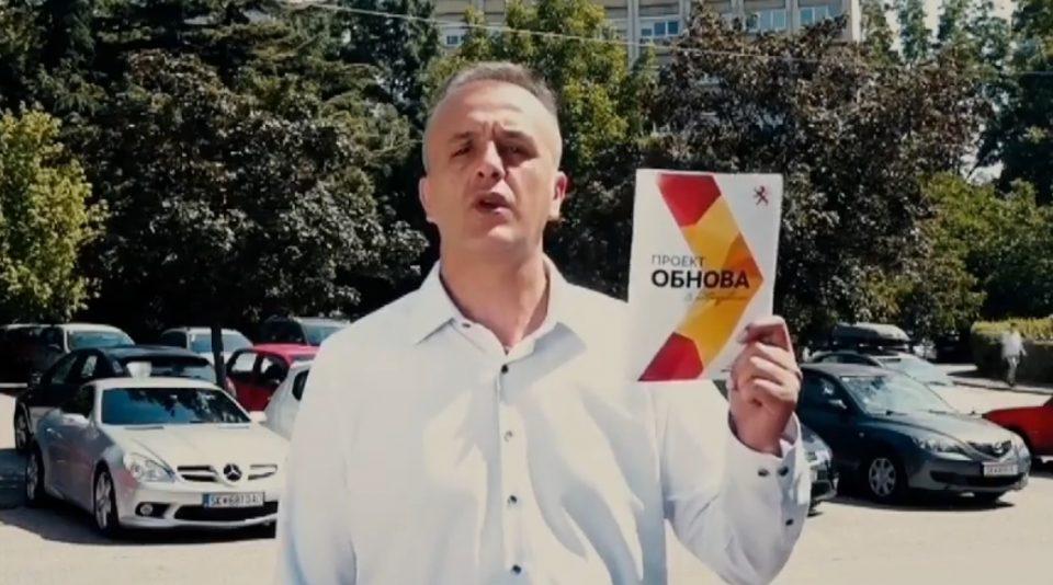 Јаревски: Се обврзуваме да ги реализираме сите проекти од програмата Обнова на Македонија (ВИДЕО)