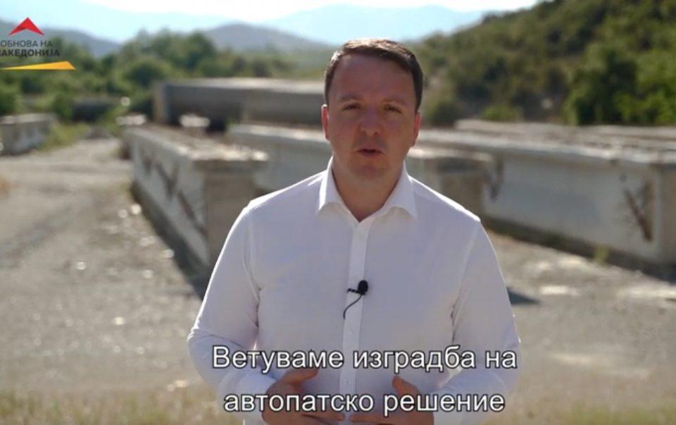 Николоски: Изградба на автопатот од Градско преку Прилеп до Битола и грчката граница