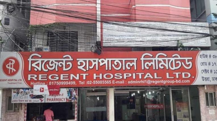 Уапсен сопственикот на приватна болница во Бангладеш за издавање лажни тестови за Ковид-19