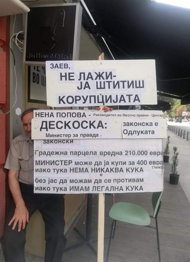 Протестира затоа што легалната куќа насилно му ја купиле за 400 евра- за Дескоска законска е одлуката, Заев ја штити корупцијата! (ФОТО)