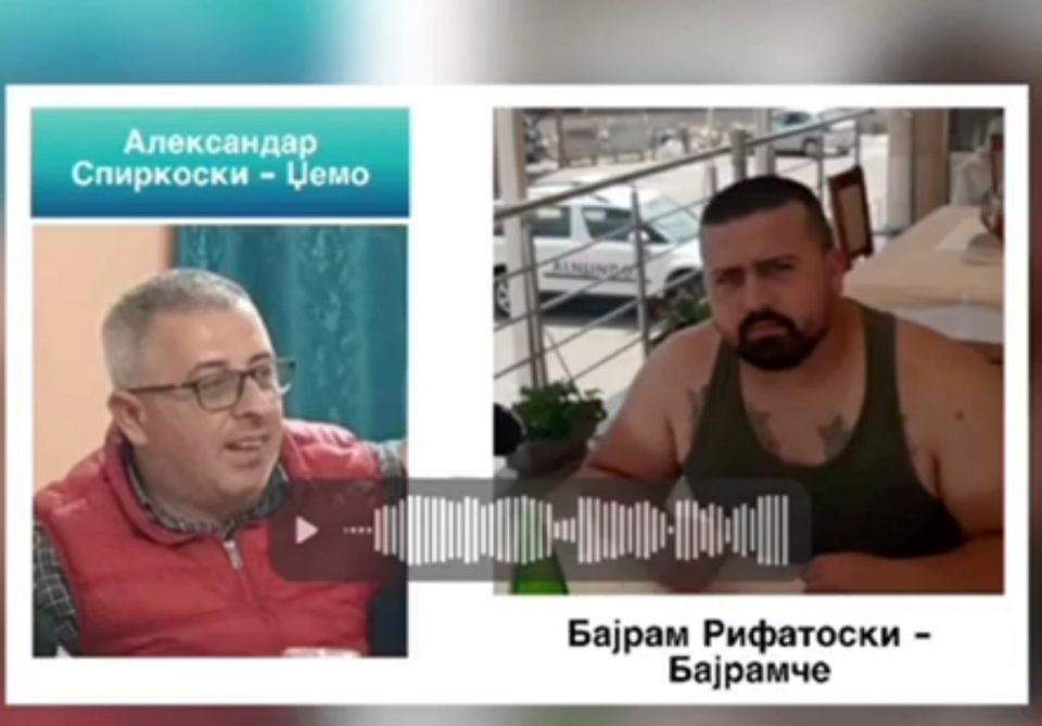 ВИДЕО: Еве како СДСМ поткупува ромски гласачи во Прилеп- дел од организаторите земале и над 10 илјади евра од власта