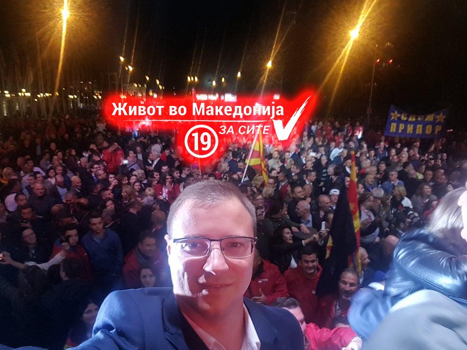 Градоначалник на СДСМ фатен за поткуп