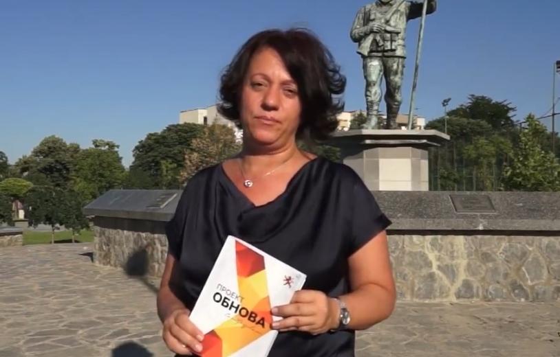 Стаменкоска Трајкоска: ВМРО-ДПМНЕ се обврзува на квалитетно и модерно образование со намалени административни обврски за наставниот кадар