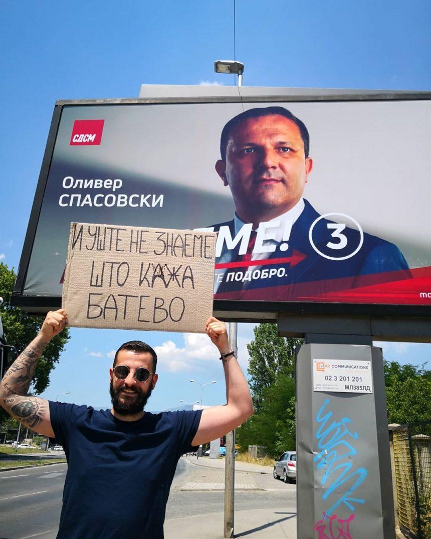 """Ќе ве насмее до солзи: Аеродромецот """"Бомба"""" се шегува со своите картонски знаци зa проблематиките на Македонија"""